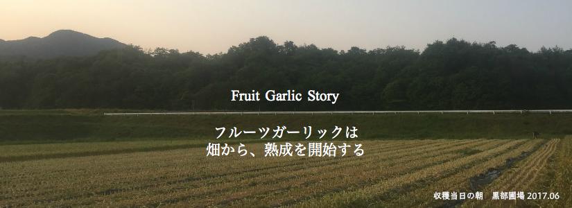 タイトル画像 畑.png